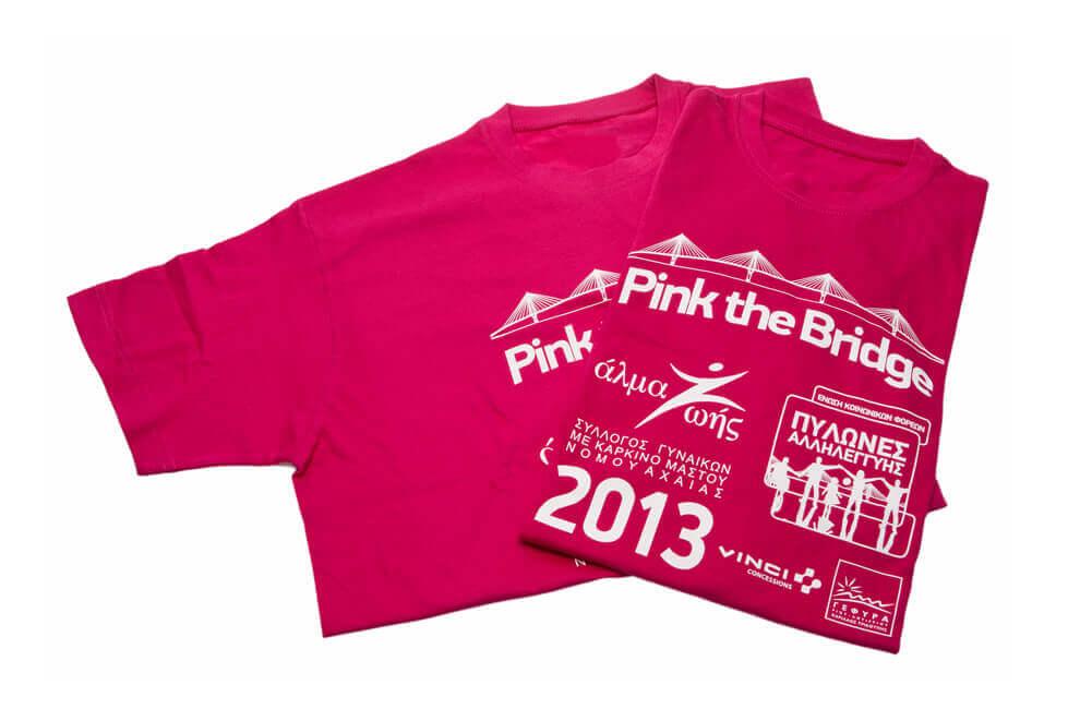dd1e3dcf985e Διαφημιστικό μπλουζάκι με εκτύπωση μεταξοτυπίας - Καρκίνος του μαστού