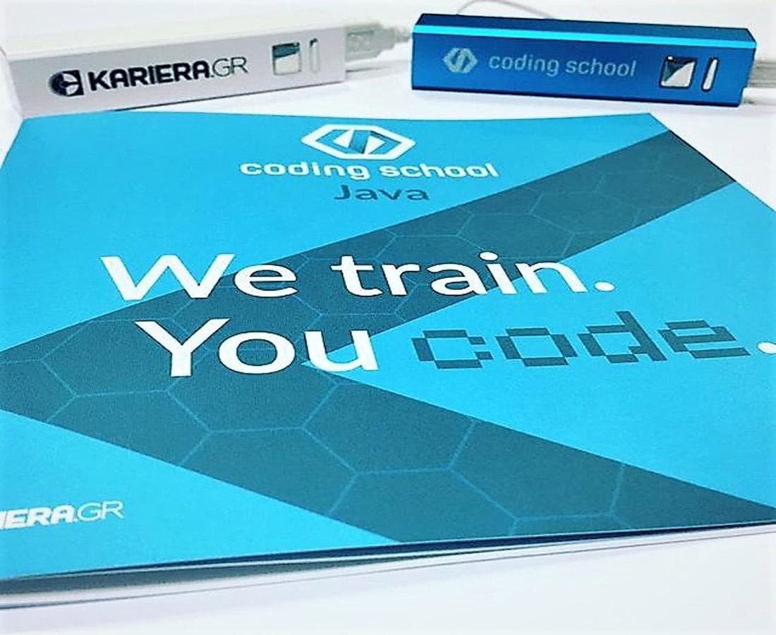 Η WEMAG υποστήριξε το Coding School by Kariera.gr