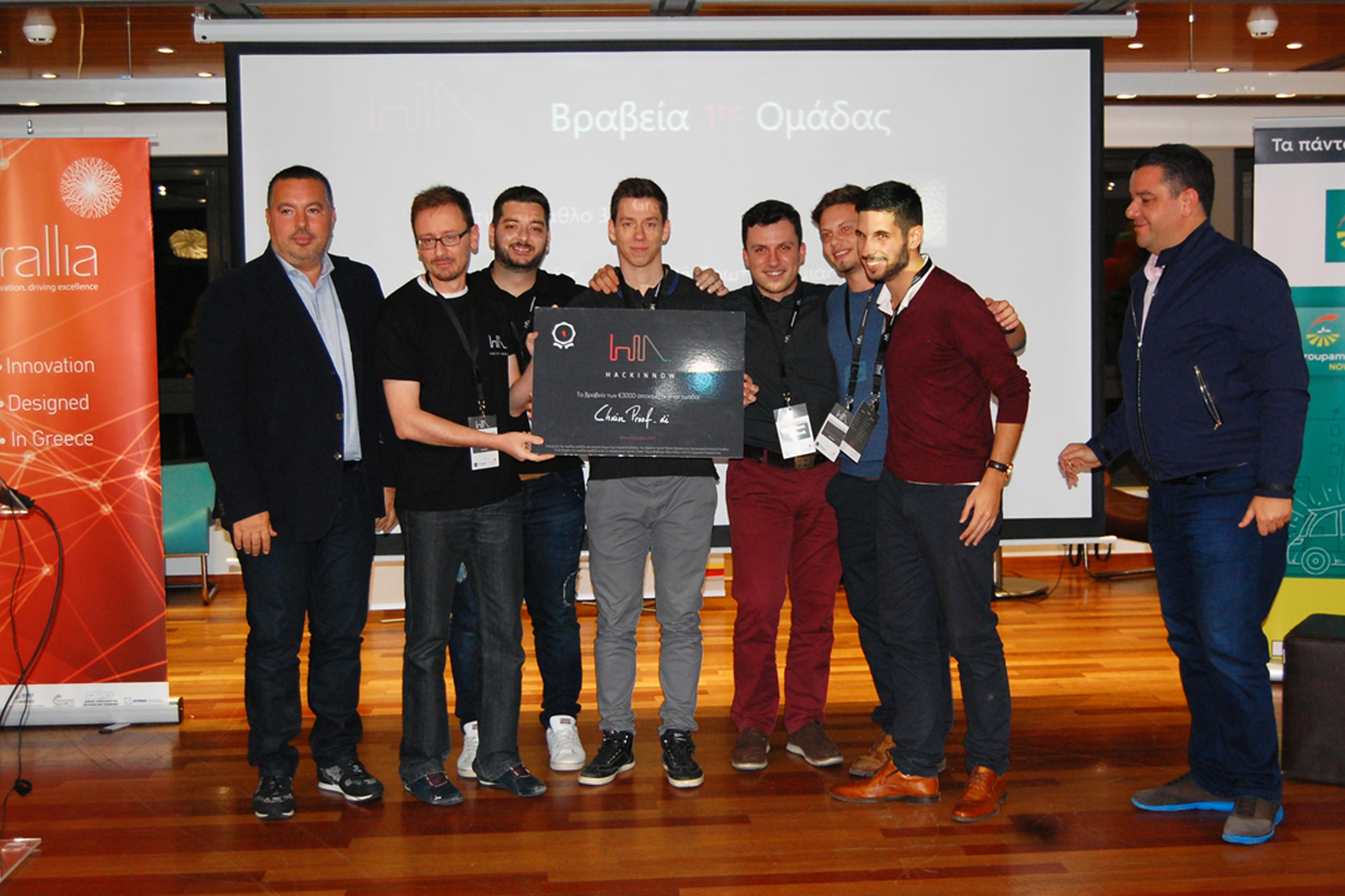 WE MAG - HackInnow-2017-by-Corallia-and-Groupama
