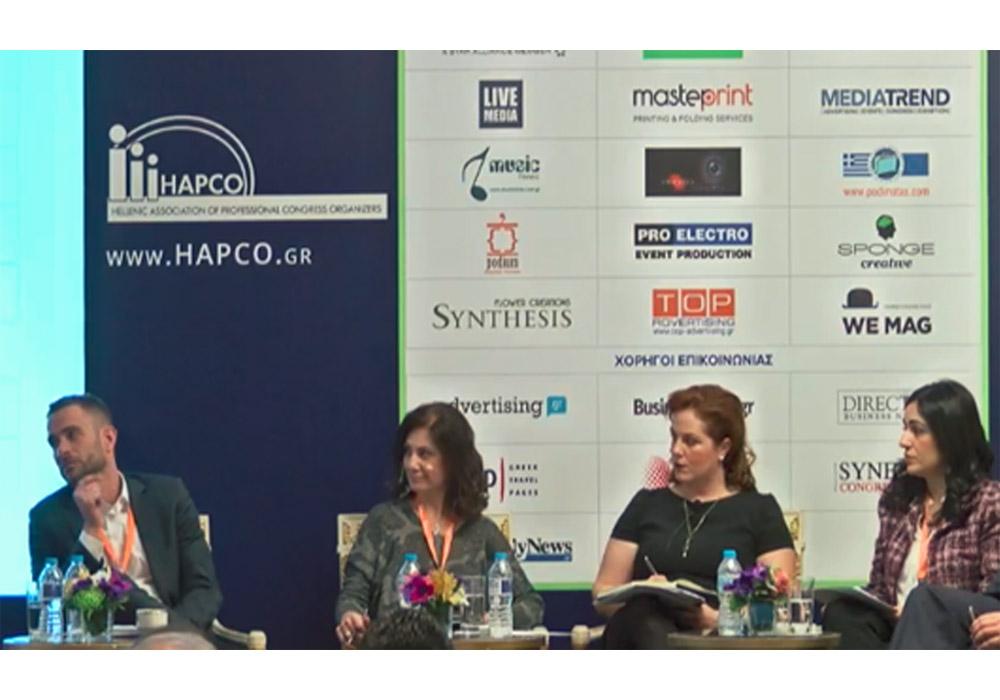 """8ο Πανελλήνιο Συνέδριο HAPCO, """"Ραγδαίες αλλαγές - Νέες τάσεις και προκλήσεις"""" - WE MAG - επαγγελματικά και επιχειρηματικά δώρα"""