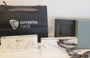 olumpia_odos_snfcc_gift1