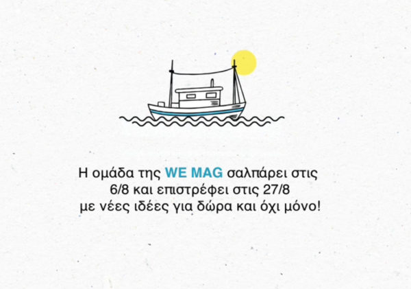 WE MAG | Ready to Sail…