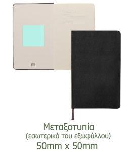 15055-metaksotupia-50x50