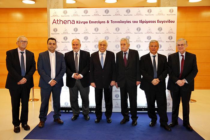 Eugenides_Foundation_Athena