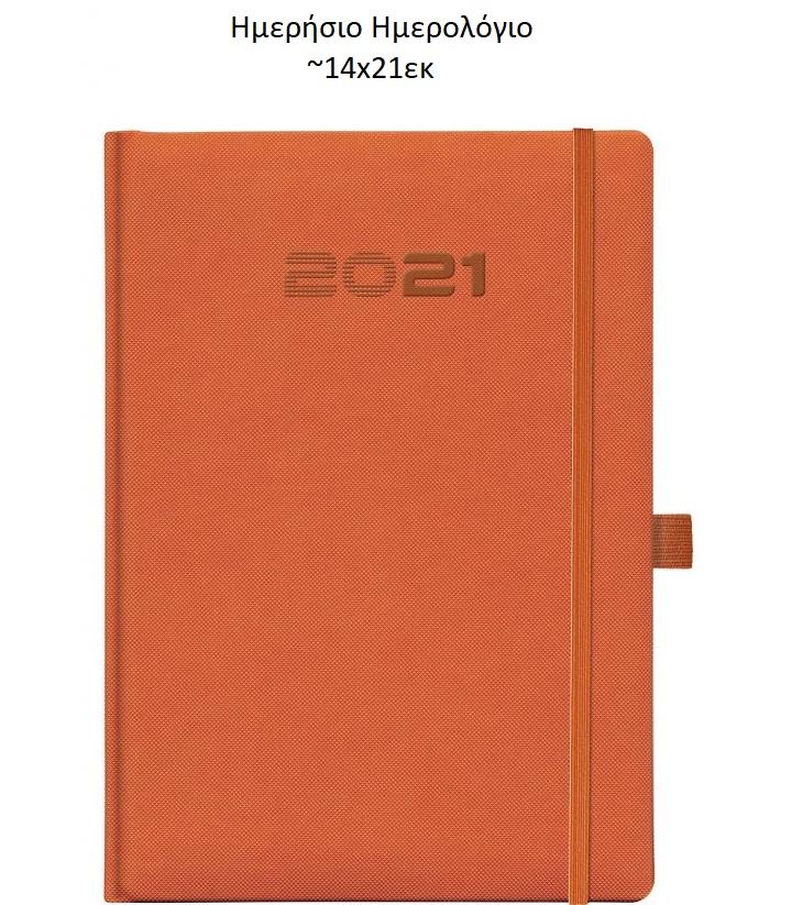 diary-flexible-penloop-896_1