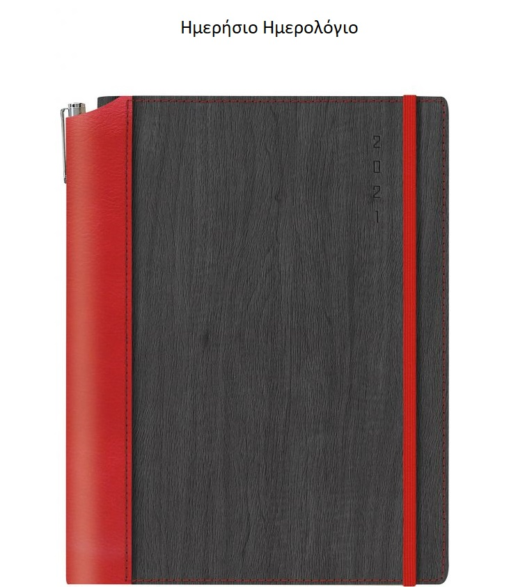 diary-with-pen-case-688-4