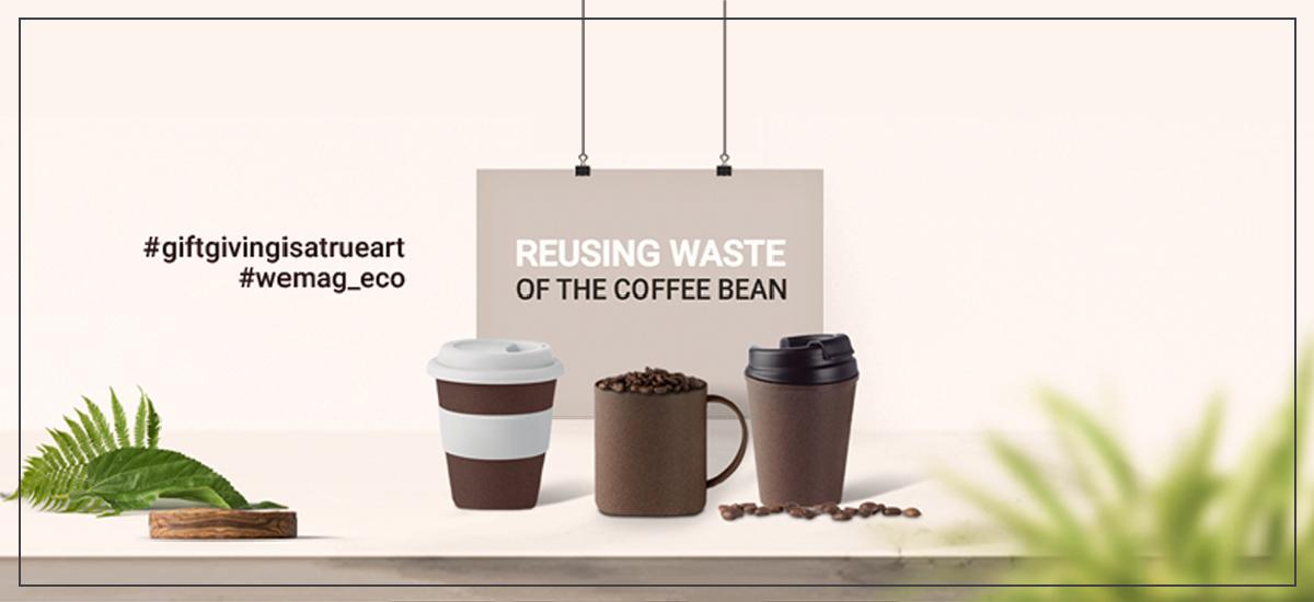 Επαγγελματικά δώρα - Reusing waste of the Coffee Bean