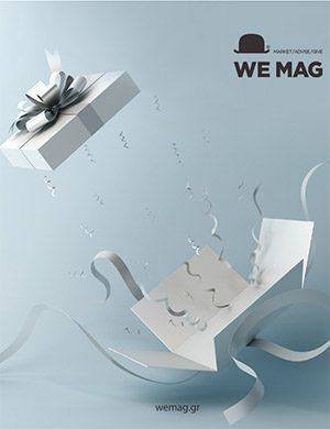 More than gifts - Κατάλογος επαγγελματικών και επιχειρηματικών δώρων